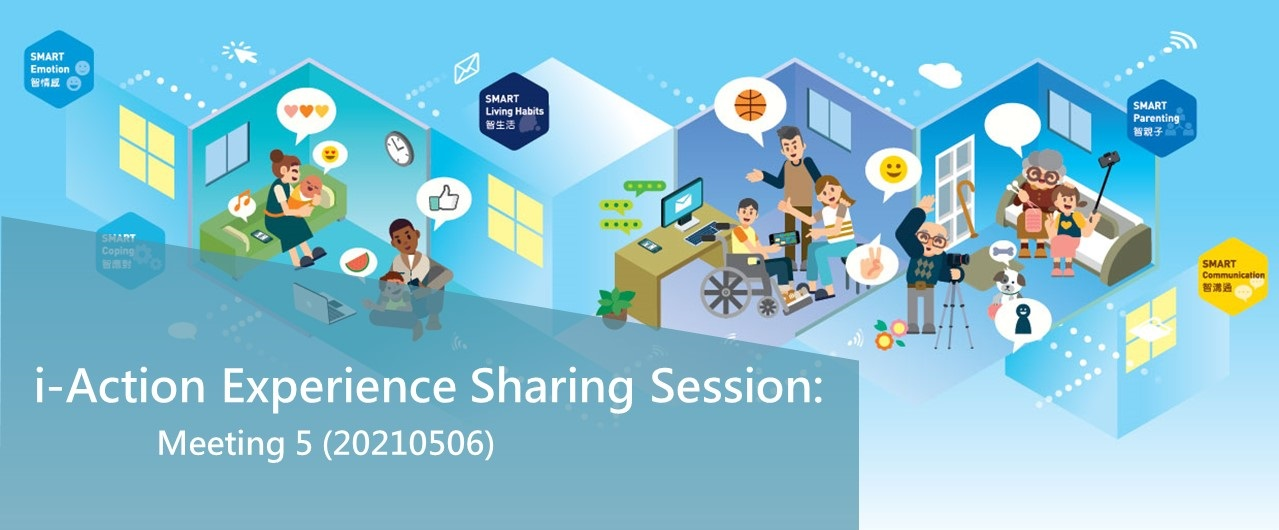 horizontal-banner_experience-sharing-session