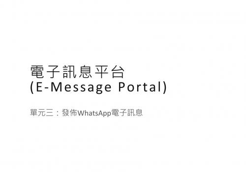 em_ep3_whatsapp_11-june-2020-scaled-oqum50j979c4wlub2xcp1ea6r06ydux7fnee0flyuk